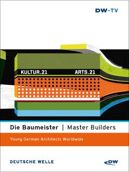A21-Master-B-256x340